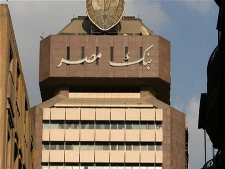 بنك مصر يوقع عقد قرض مع الاستثمار الأوروبي بمؤتمر أفريقيا 2017