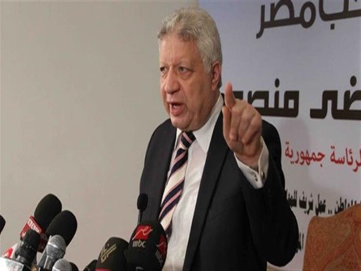 مرتضى منصور:  أنا على قائمة اغتيالات ولازم أعلي سور النادي ...مصراوى