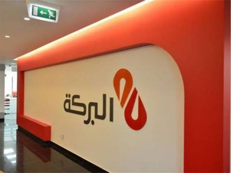 العضو المنتدب: بنك البركة شركة مصرية ولن يتأثر بتوقيف صالح كامل