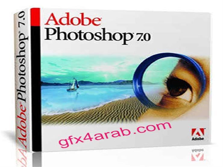 Image result for فن التصوير الفوتوغرافي للمبتدئين