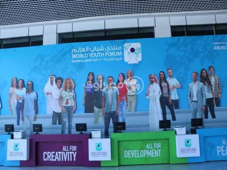 """منسق """"شباب العالم"""" يكشف لمصراوي مصادر تمويل المنتدى وأهدافه"""