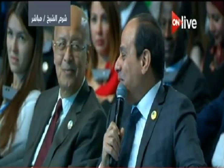 """السيسي مازحًا شريف إسماعيل: """"عايز أديله الفرصة يتكلم.. ميصحش كده""""-فيديو"""