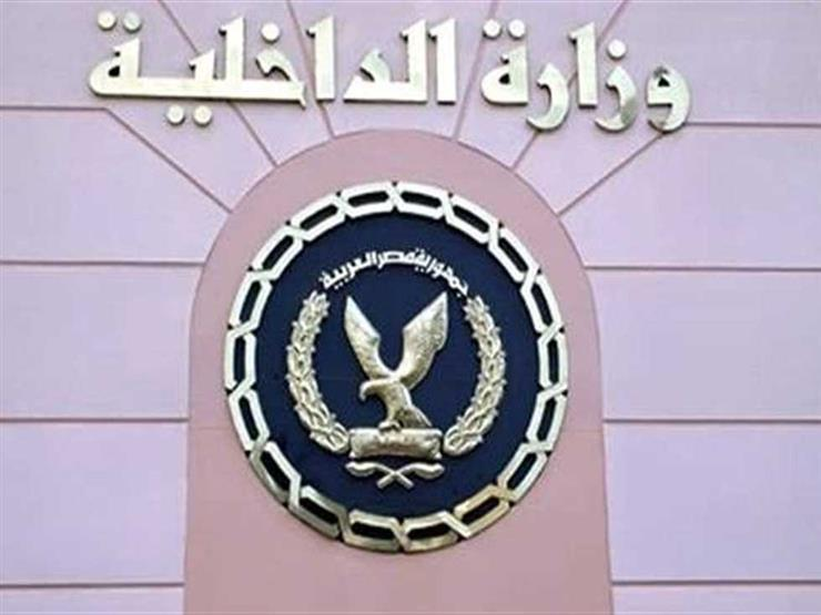 برلماني: الداخلية أول وزارة تلبي طلبات حملة الماجستير والدكت...مصراوى