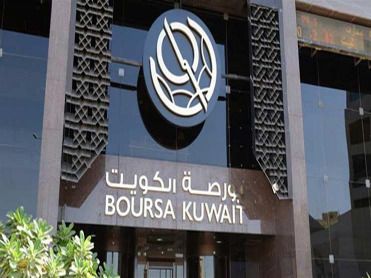 البورصة الكويتية تعتزم تقسيم سوق المال إلى 3 أقسام...مصراوى
