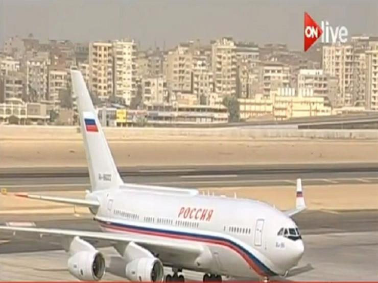 الرئيس الروسي يصل إلى مطار القاهرة...مصراوى