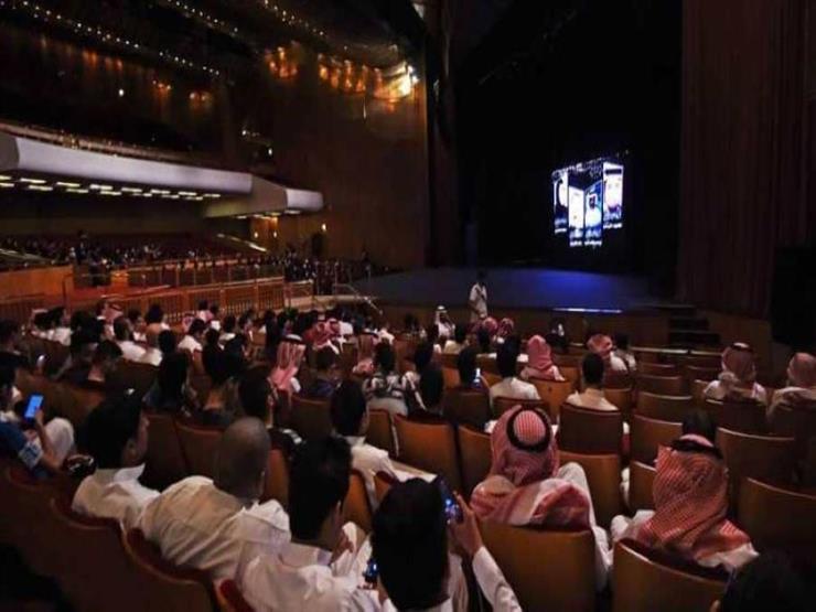 هكذا تخيل رواد  تويتر  عناوين الأفلام في دور السينما السعودي...مصراوى