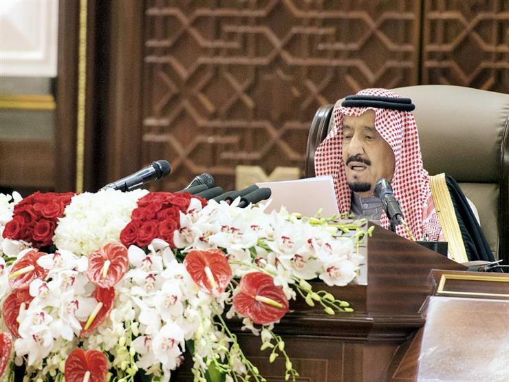 خطاب الملك سلمان السنوي مجلس