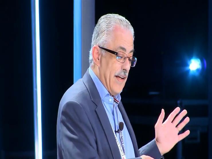 وزير التعليم يشارك بفعاليات إطلاق تقرير التنمية العالمي للبن...مصراوى