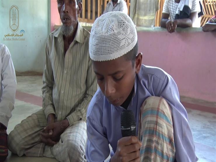 تلاوة قرآنية لأحد أبناء الروهينجا علي الحدود البورمية مع وفد الأزهر