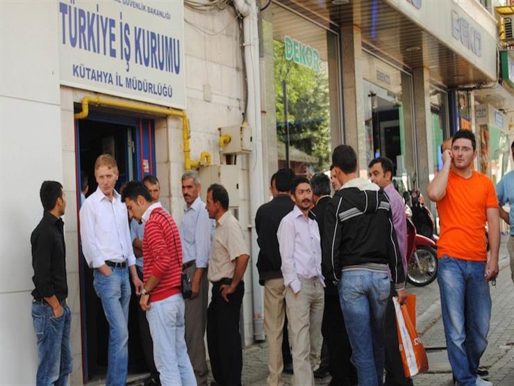 معدل البطالة التركي مستقر عند 10.6% في 3 أشهر