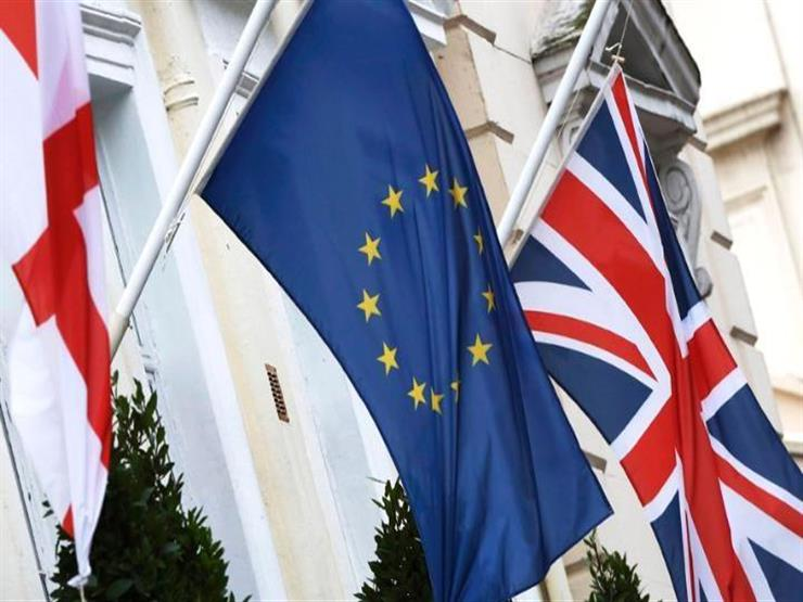 دراسة: خروج بريطانيا من الاتحاد الأوروبي قد يهدد 14 ألف وظيف...مصراوى