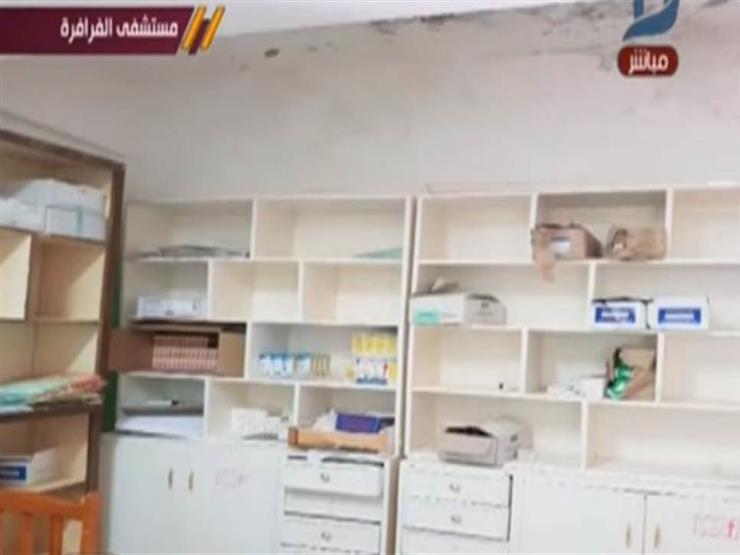 برلماني يعرض صورة كارثية من مستشفى الفرافرة