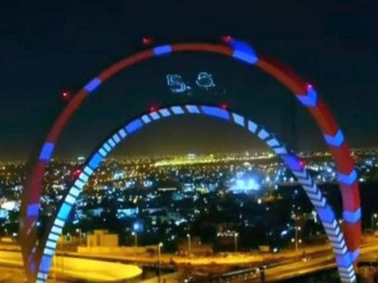 بالفيديو- قطر تدشّن أضخم وأطول مَعالمها.. وهذا اسمه