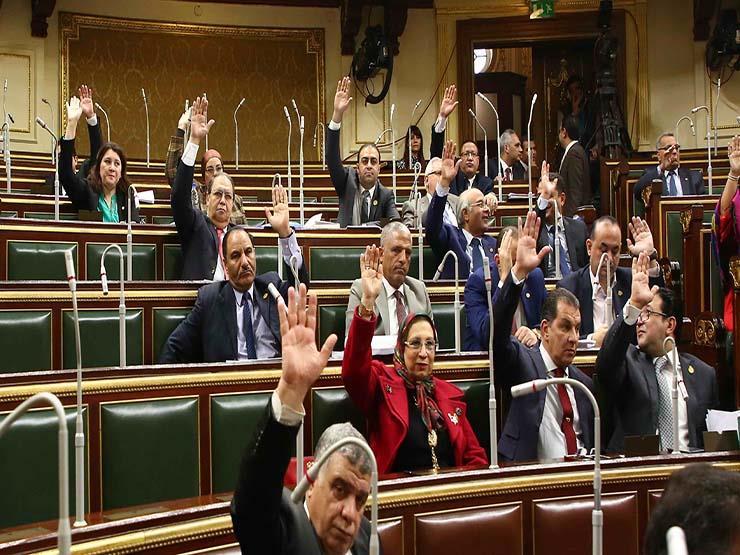 """رسميًا.. """"النواب"""" يوافق على تعديلات """"الجهات والهيئات القضائية"""""""