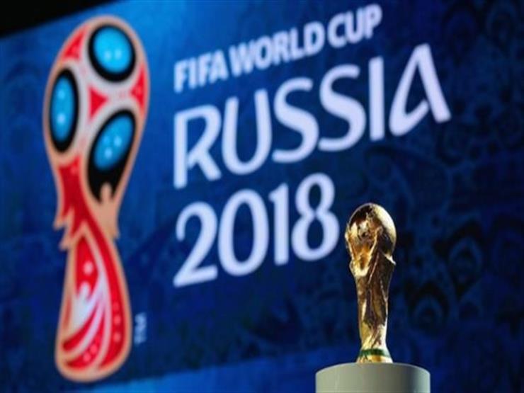 الفيفا  يعدل مواعيد 6 مباريات في مونديال روسيا...مصراوى