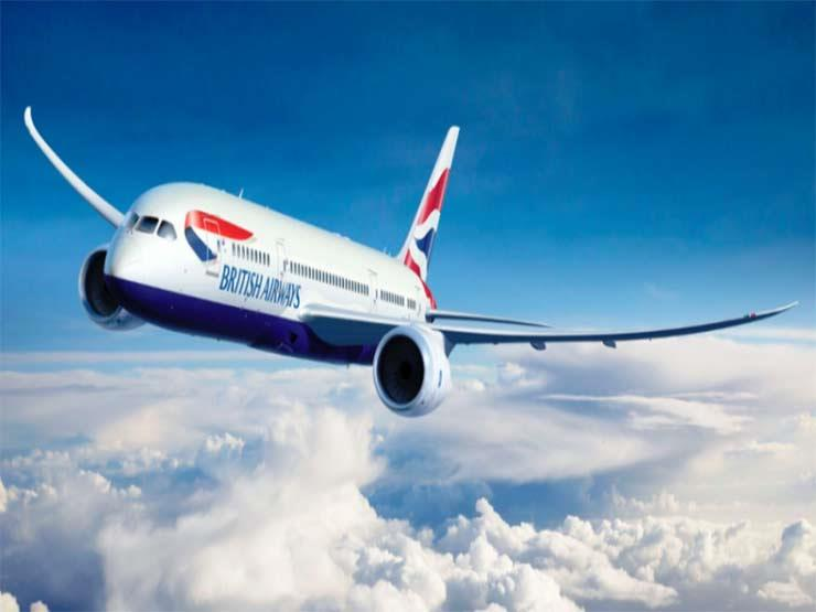 أفضل الخطوط الجوية وأوفرها سعرًا في بريطانيا