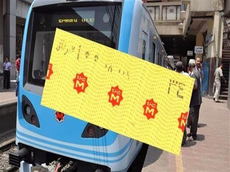 وزير النقل: زيادة سعر تذاكر المترو أول يوليو لتصل إلى 6 جنيهات