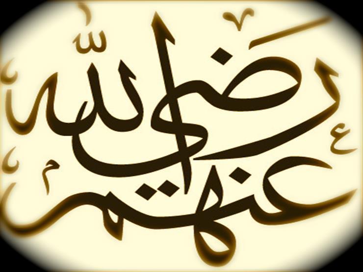 هل تعلم ما هو العدد الحقيقى لصحابة النبي ﷺ؟