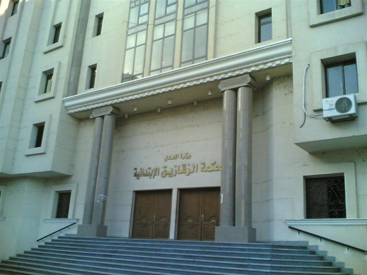 وفاة مستشار بمحكمة جنايات الزقازيق داخل استراحته بسبب أزمة قلبية