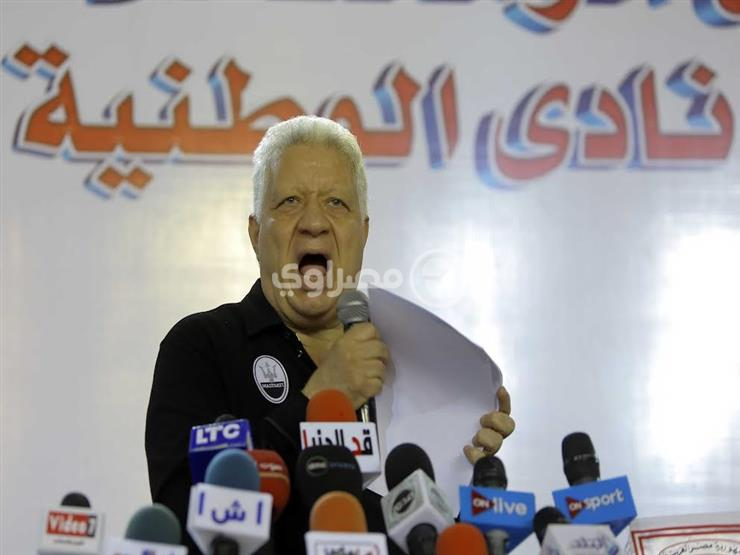 رسميًا.. مرتضى منصور يعلن ترشحه لانتخابات الرئاسة