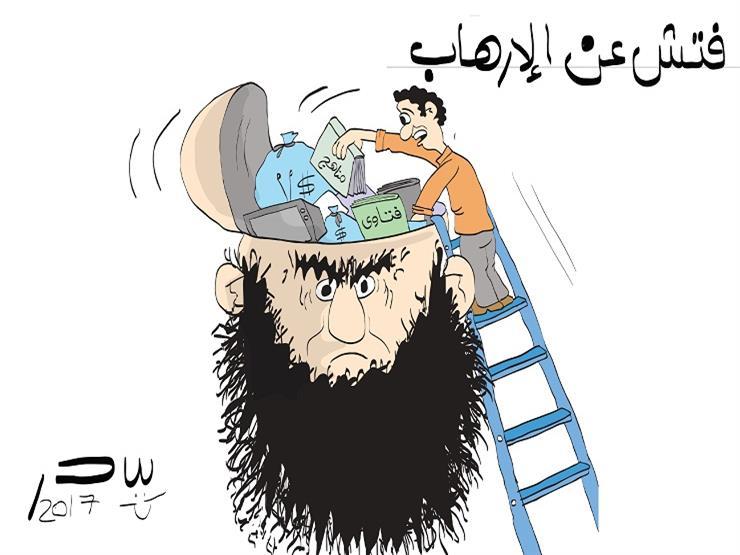 فتش عن الارهاب