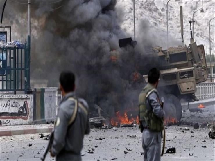 أفغانستان: إصابة 17 شخصًا على الأقل في 6 انفجارات
