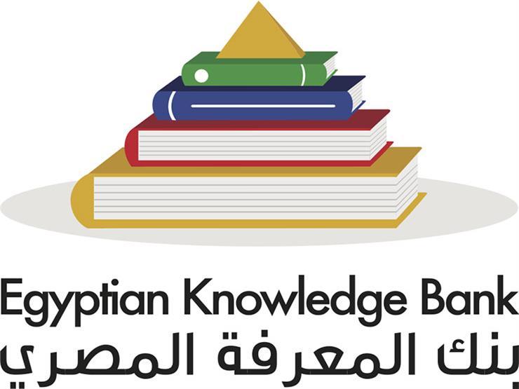 """""""التعليم"""" تعلن خصومات لأصحاب حسابات بنك المعرفة بهذه المكتبات"""