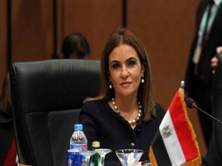وزيرة الاستثمار: مصر تعيش مرحلة انتقالية مهمة من الإصلاح الاقتصادي