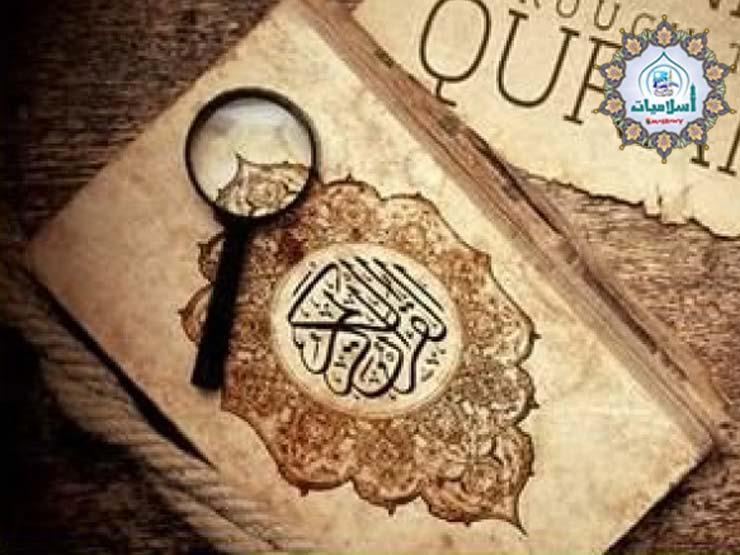 لماذا لم يذُكر تاريخ مولد النبي في القرآن الكريم؟