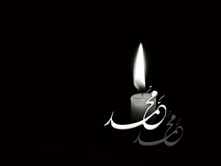 10 أسماء للنبي في القرآن والسنة اعرفها وتعلمها وعيش بيها