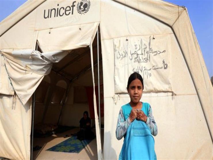 الأمم المتحدة تحذر من قانون  يسرق الطفولة  في العراق...مصراوى