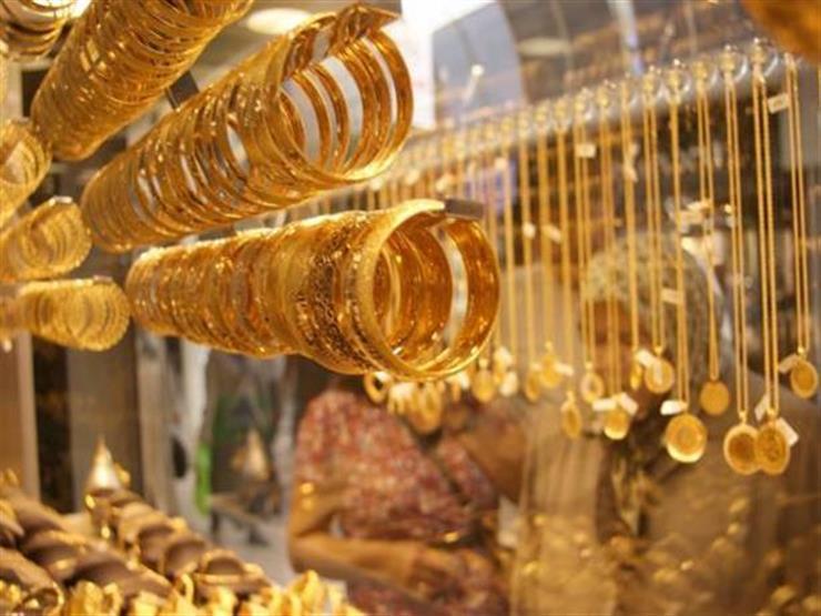 أسعار الذهب تتراجع تأثرا بانخفاضه عالميا لأدنى مستوى له في 4 شهور