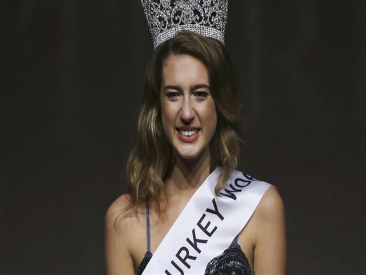 تجريد ملكة جمال تركيا من لقبها ...والسبب