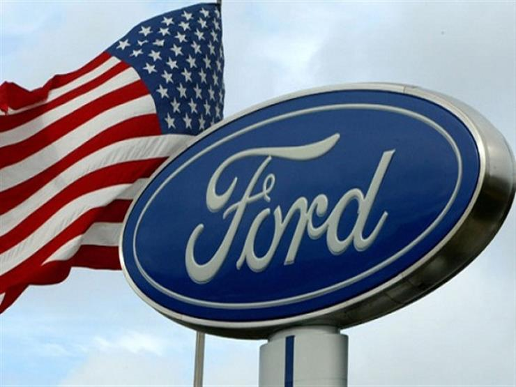 """تقارير -  """"فورد"""" تبدأ في شطب آلاف الوظائف في الصين"""