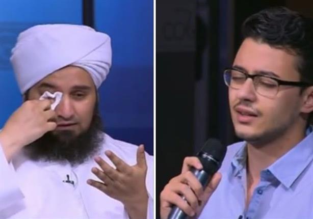 """مصطفى عاطف يغني """" زدني بفرط الحب """" ويبكي الحبيب علي الجفري"""