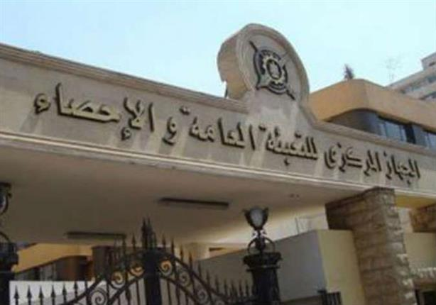 الإحصاء: البطالة في مصر تسجل أقل معدل لها في 5 سنوات