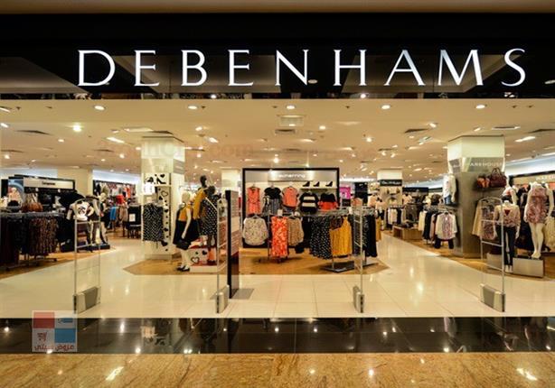 دبنهامز.. أوَّل متجرٍ عالمي ضخم يبيع ملابس المحجبات فى بريطانيا