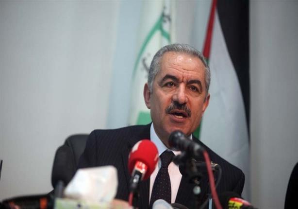 رئيس الوزراء الفلسطيني: الأشهر الثلاثة القادمة قد تكون الأصعب علينا