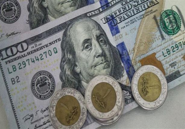 باحث اقتصادي: تحرير سعر الصرف حافظ على صحة الاقتصاد المصري