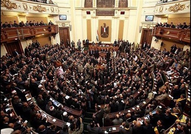 """اللجنة التشريعية بالنواب تمنع غير أعضائها من حضور جلسة """"السادات"""""""