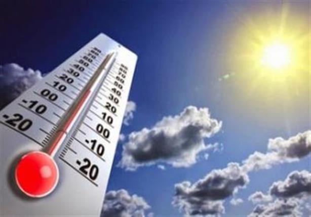 الأرصاد : موجة حارة تبدأ غدًا وحتى نهاية رمضان...مصراوى