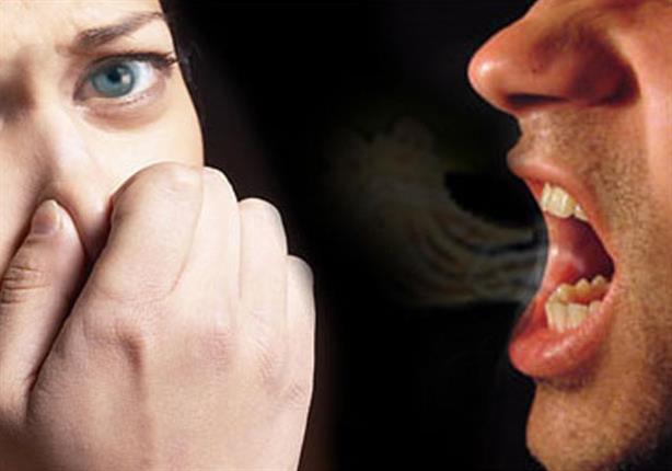 10 طرق بسيطة للتخلص من رائحة الفم الكريهة (صور)