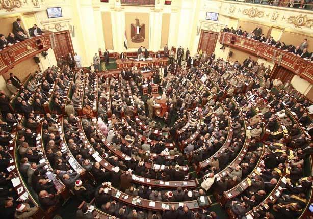 """الحكومة ترد على رافضي """"تيران وصنافير"""" بمنشورات عبر """"فيسبوك""""- صور"""
