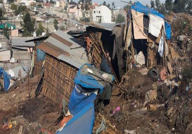 ارتفاع حصيلة انهيار مكب النفايات في اثيوبيا إلى 113 قتيلا