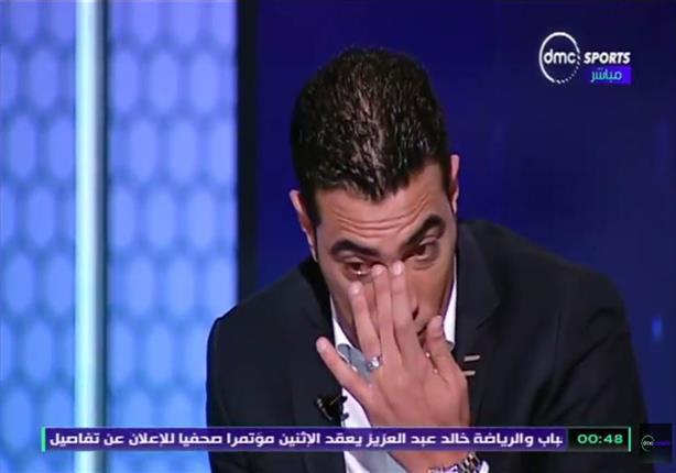 بالفيديو.. شادي محمد يبكي على الهواء: تاريخي يتحدث عني