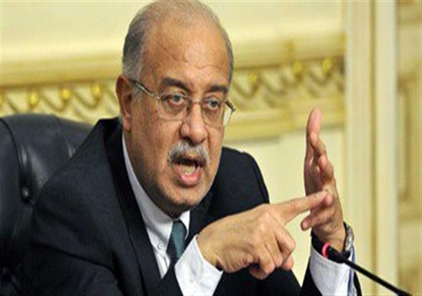 """""""الوزراء"""": معاملة محافظتي الفيوم وشمال سيناء كمحافظات الصعيد لتشجيع الاستثمار"""