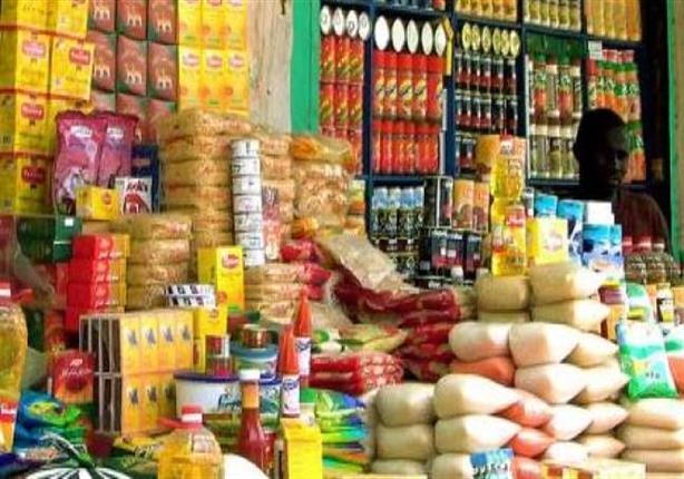 التموين: مستعدون لشهر رمضان بسلع أقل من سعر السوق بـ15%