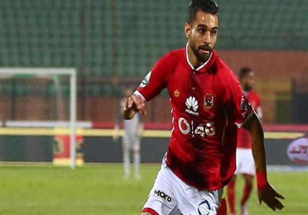 الأهلي يعلن إصابة عمرو السولية