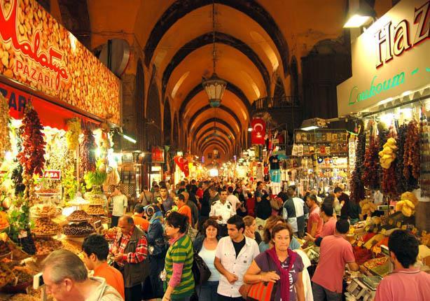نتيجة بحث الصور عن السوق المصري اسطنبول
