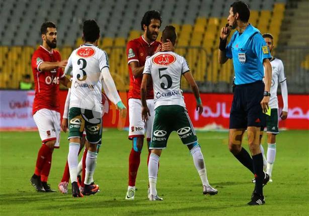 اتحاد الكرة يعلن حكم مباراة الأهلي والمصري